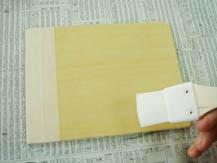 つや出しニス(水溶性)|塗り方手順3