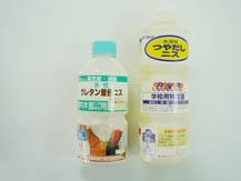 水性ニスと水溶性ニス