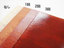 ウレタン着色ニス(水性)|重ね塗り