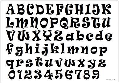 木彫図案集|アルファベット-05|サンプル