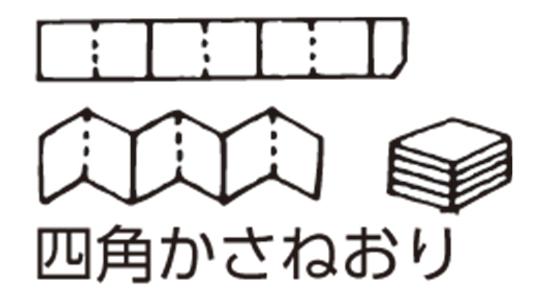 和紙染め3-1