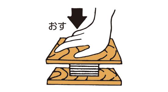 和紙染め8-1