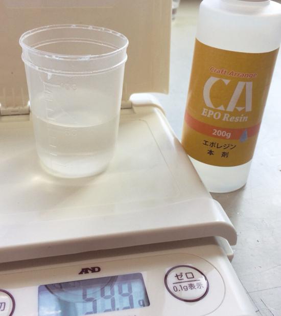 エポレジンで作る!水菓子の作り方|レジン液を作る