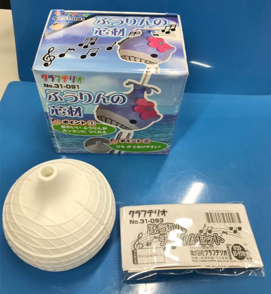 紙粘土と芯材を使ったふうりんの作り方|芯材を取り出す